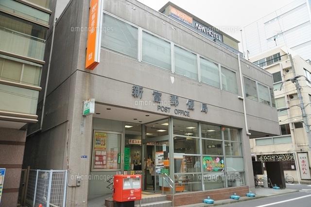 新富町支店 | 三菱UFJ銀行 店舗検索