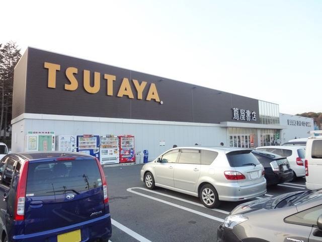 みなみ野 tsutaya
